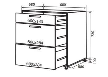 Тумба ящиками 720-600