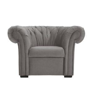 Мягкое кресло с подлокотниками